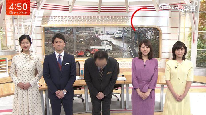 2019年12月26日桝田沙也香の画像01枚目