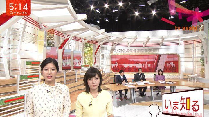 2019年12月26日桝田沙也香の画像02枚目