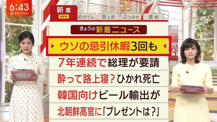 2019年12月26日桝田沙也香の画像04枚目
