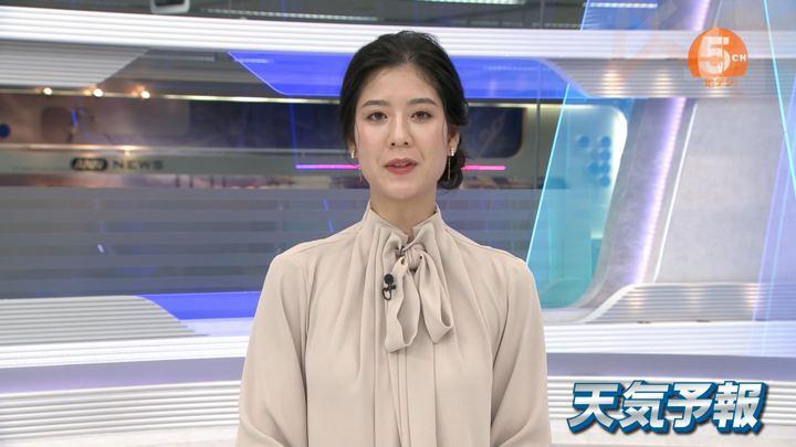 2019年12月28日桝田沙也香の画像05枚目