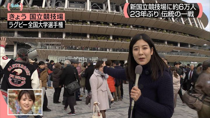 2020年01月11日桝田沙也香の画像05枚目