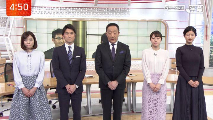 2020年01月15日桝田沙也香の画像01枚目