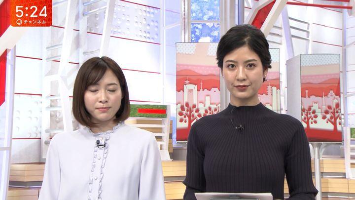 2020年01月15日桝田沙也香の画像02枚目