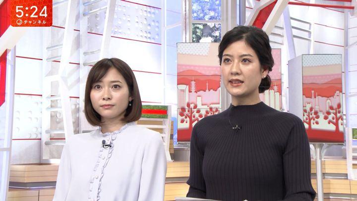 2020年01月15日桝田沙也香の画像03枚目