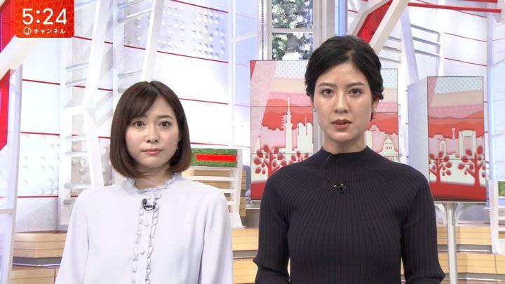 2020年01月15日桝田沙也香の画像04枚目