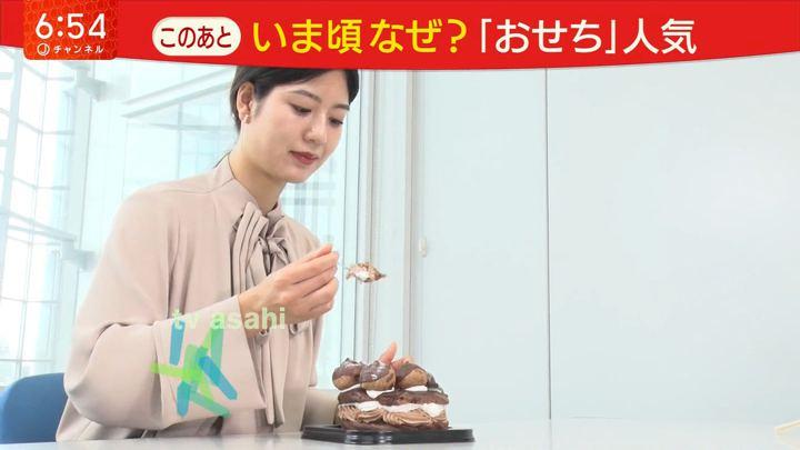 2020年01月15日桝田沙也香の画像06枚目