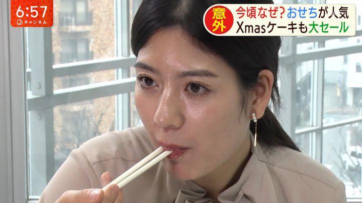 2020年01月15日桝田沙也香の画像11枚目