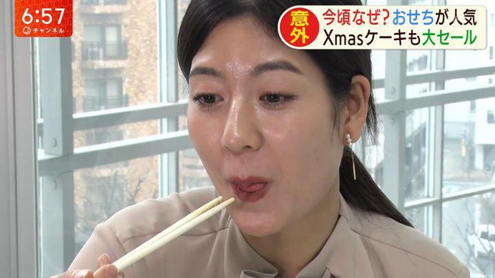 2020年01月15日桝田沙也香の画像12枚目