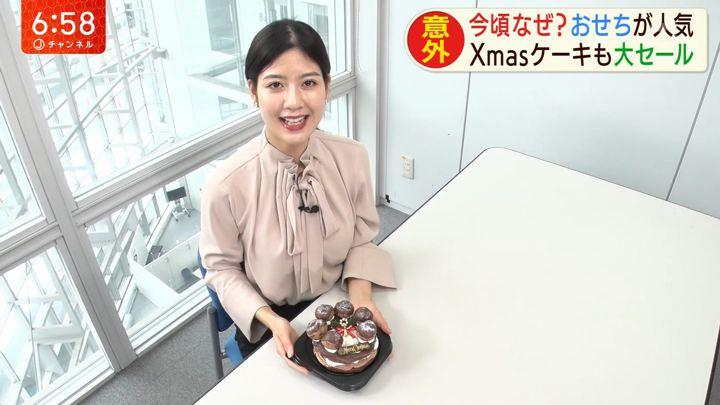 2020年01月15日桝田沙也香の画像13枚目