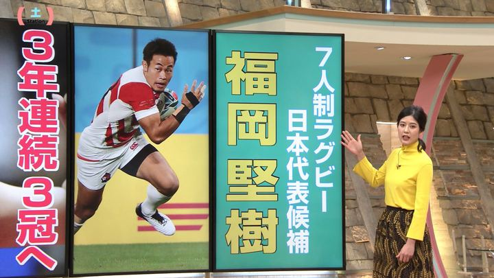 2020年01月18日桝田沙也香の画像02枚目