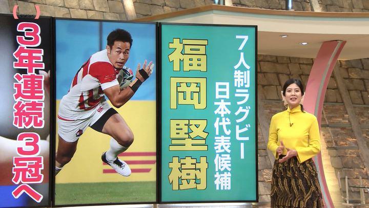 2020年01月18日桝田沙也香の画像03枚目