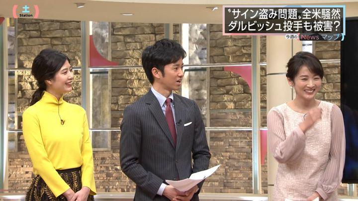 2020年01月18日桝田沙也香の画像04枚目