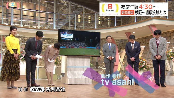 2020年01月18日桝田沙也香の画像05枚目