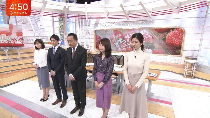 2020年01月22日桝田沙也香の画像02枚目