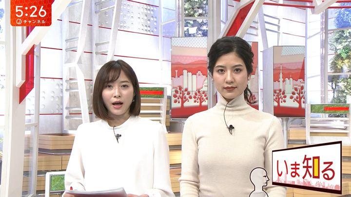 2020年01月22日桝田沙也香の画像04枚目