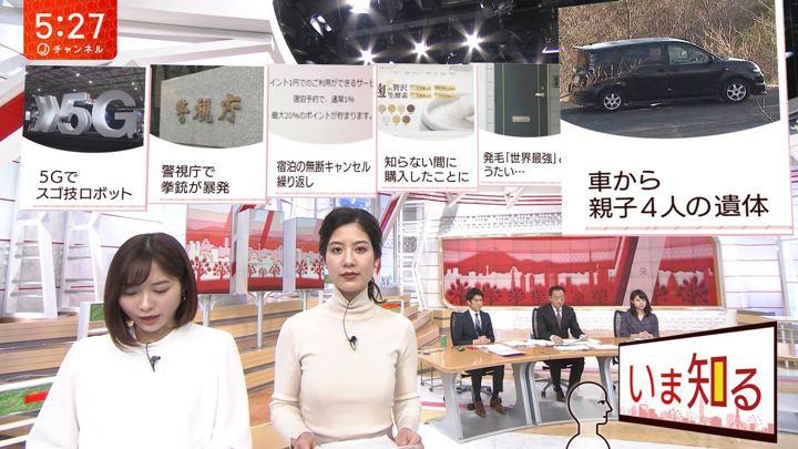 2020年01月22日桝田沙也香の画像06枚目