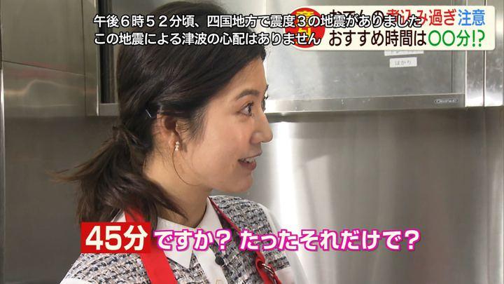 2020年01月22日桝田沙也香の画像09枚目