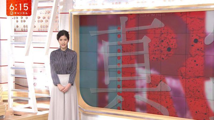2020年01月24日桝田沙也香の画像01枚目
