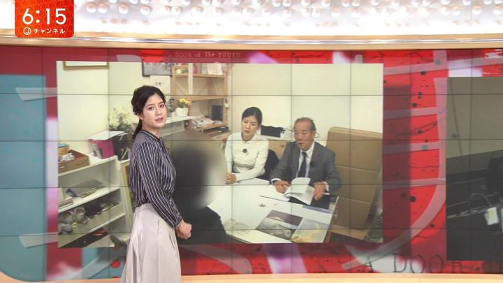 2020年01月24日桝田沙也香の画像02枚目
