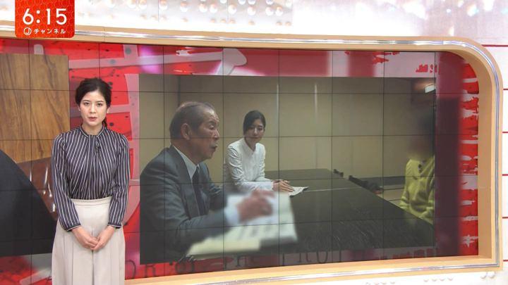 2020年01月24日桝田沙也香の画像03枚目