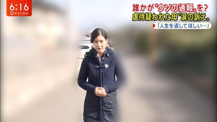2020年01月24日桝田沙也香の画像04枚目