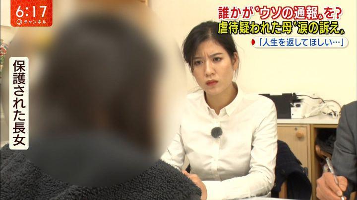 2020年01月24日桝田沙也香の画像05枚目