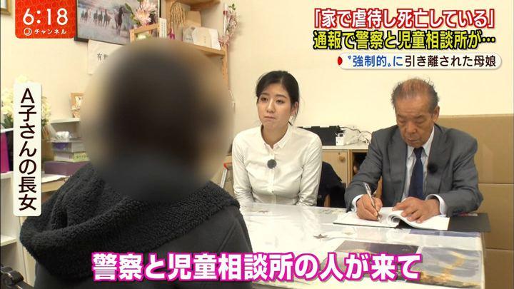 2020年01月24日桝田沙也香の画像06枚目