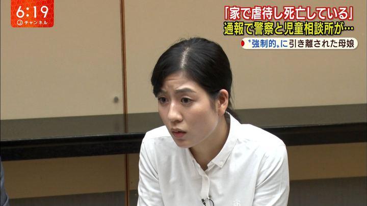 2020年01月24日桝田沙也香の画像07枚目