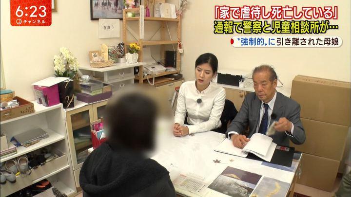 2020年01月24日桝田沙也香の画像11枚目
