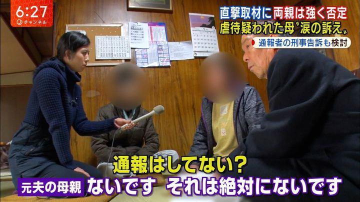 2020年01月24日桝田沙也香の画像14枚目