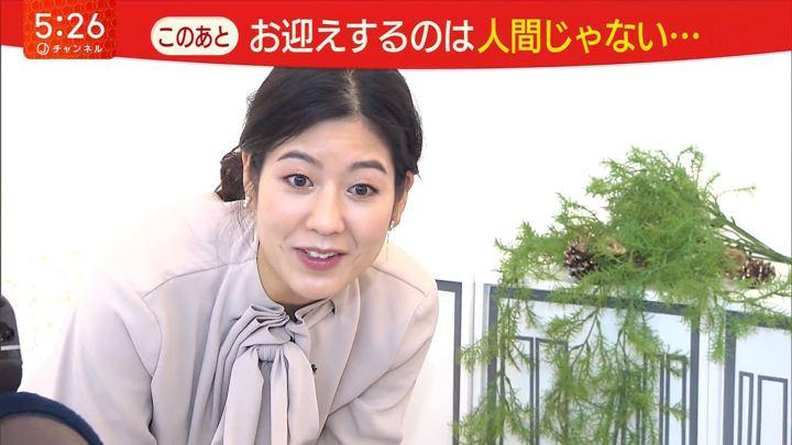 2020年01月27日桝田沙也香の画像01枚目