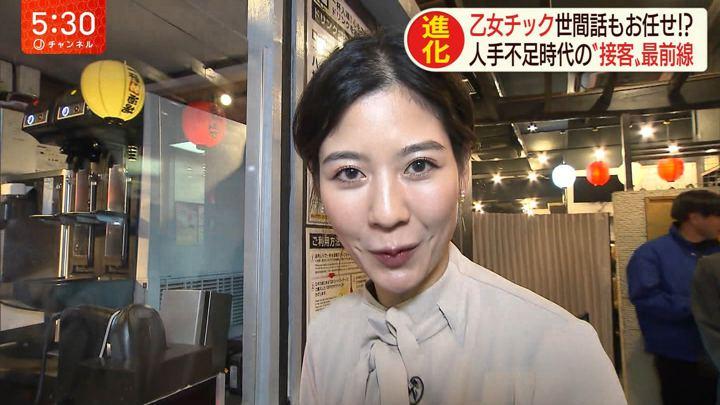 2020年01月27日桝田沙也香の画像03枚目