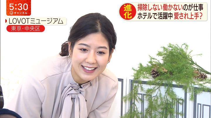 2020年01月27日桝田沙也香の画像06枚目