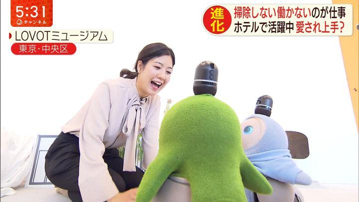 2020年01月27日桝田沙也香の画像08枚目