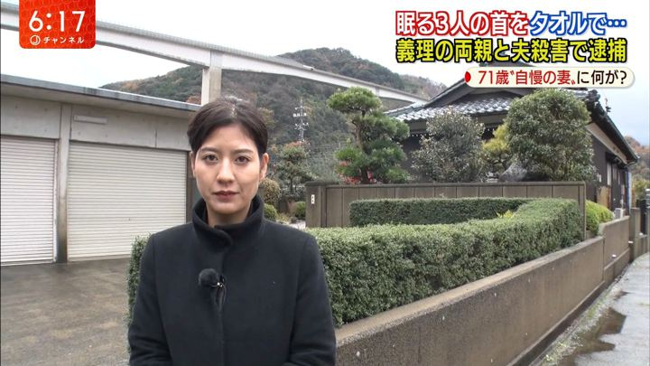 2020年01月27日桝田沙也香の画像11枚目