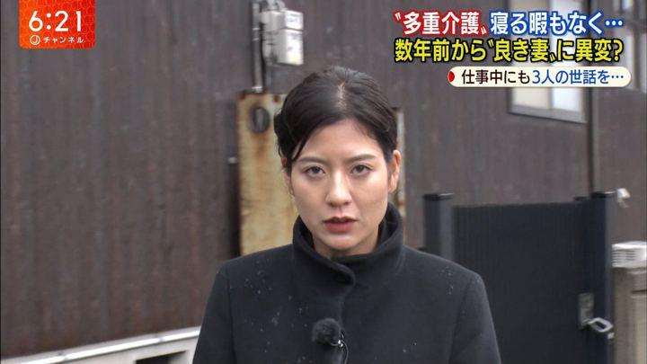 2020年01月27日桝田沙也香の画像12枚目
