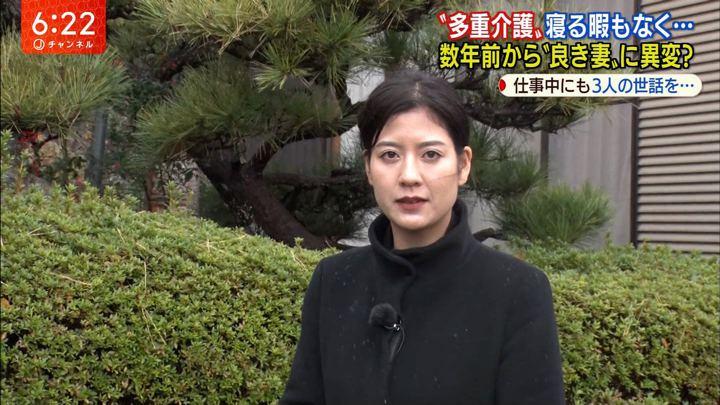 2020年01月27日桝田沙也香の画像13枚目