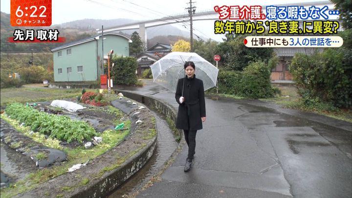 2020年01月27日桝田沙也香の画像14枚目