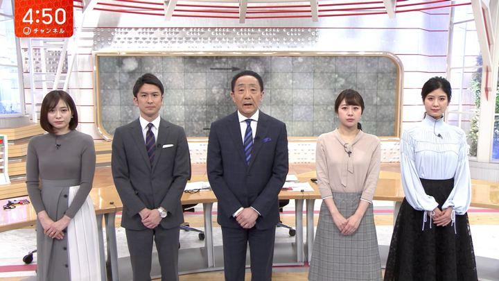 2020年01月29日桝田沙也香の画像01枚目