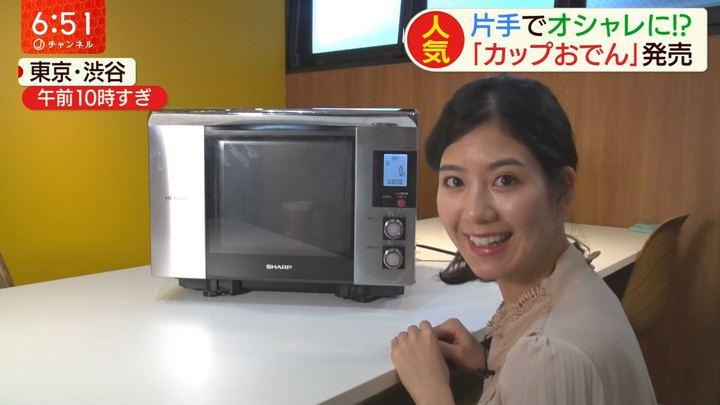 2020年01月29日桝田沙也香の画像05枚目