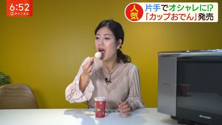 2020年01月29日桝田沙也香の画像06枚目