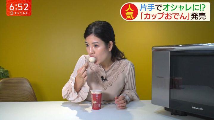 2020年01月29日桝田沙也香の画像07枚目