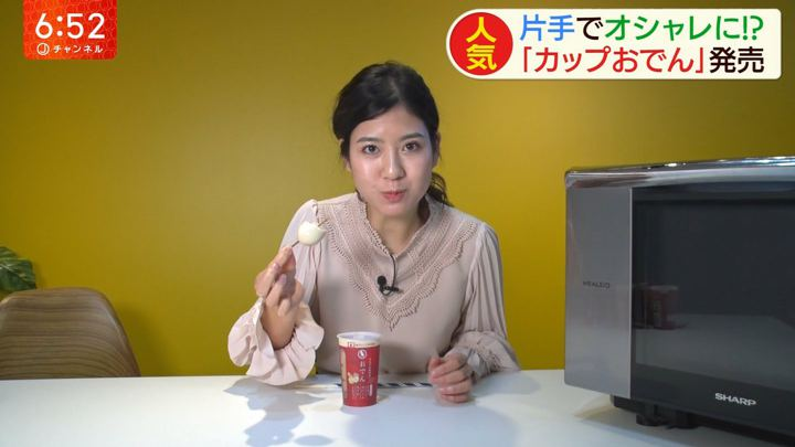 2020年01月29日桝田沙也香の画像08枚目