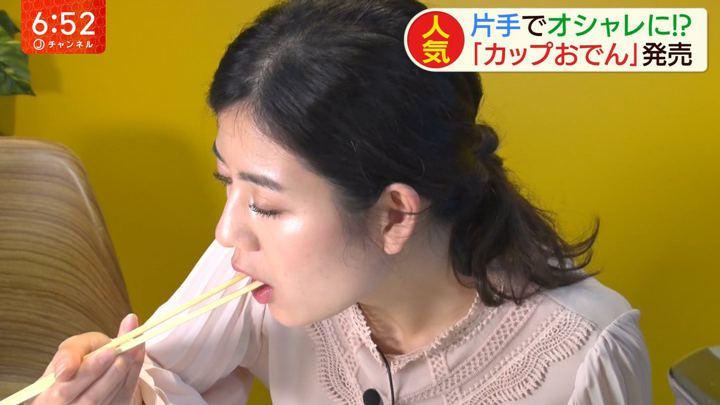 2020年01月29日桝田沙也香の画像09枚目