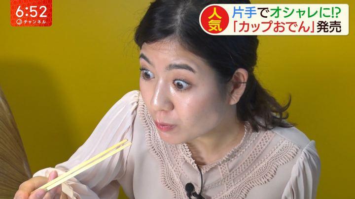 2020年01月29日桝田沙也香の画像10枚目