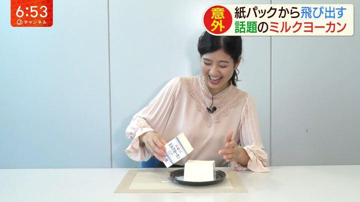 2020年01月29日桝田沙也香の画像11枚目