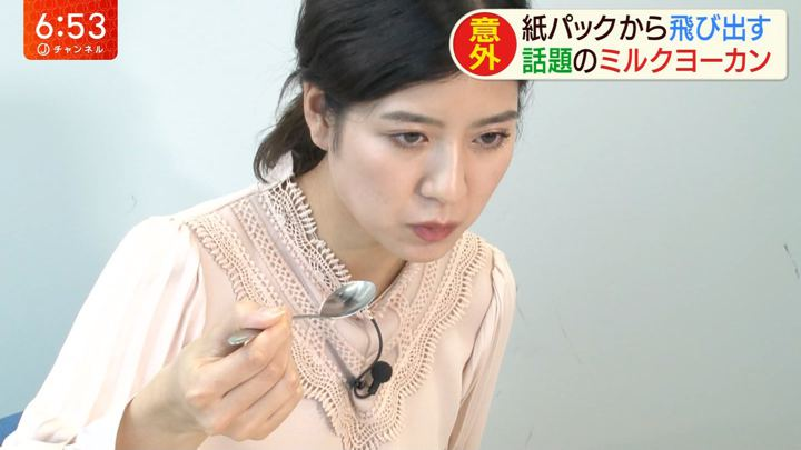 2020年01月29日桝田沙也香の画像12枚目