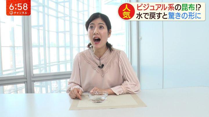 2020年01月29日桝田沙也香の画像17枚目