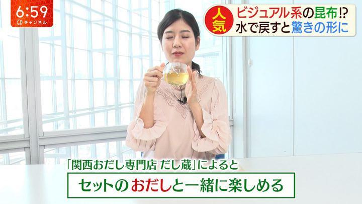 2020年01月29日桝田沙也香の画像18枚目