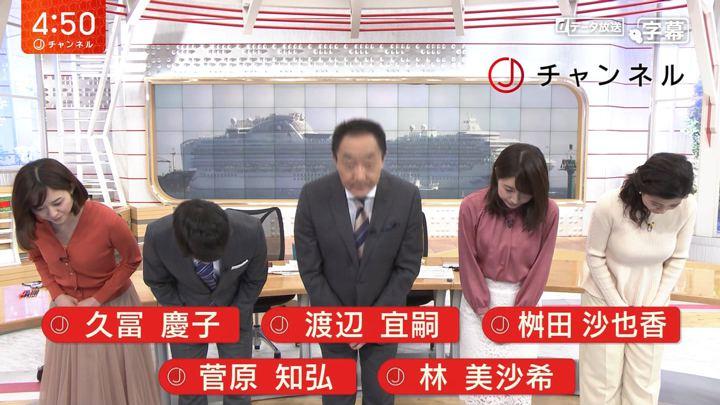 2020年02月05日桝田沙也香の画像02枚目